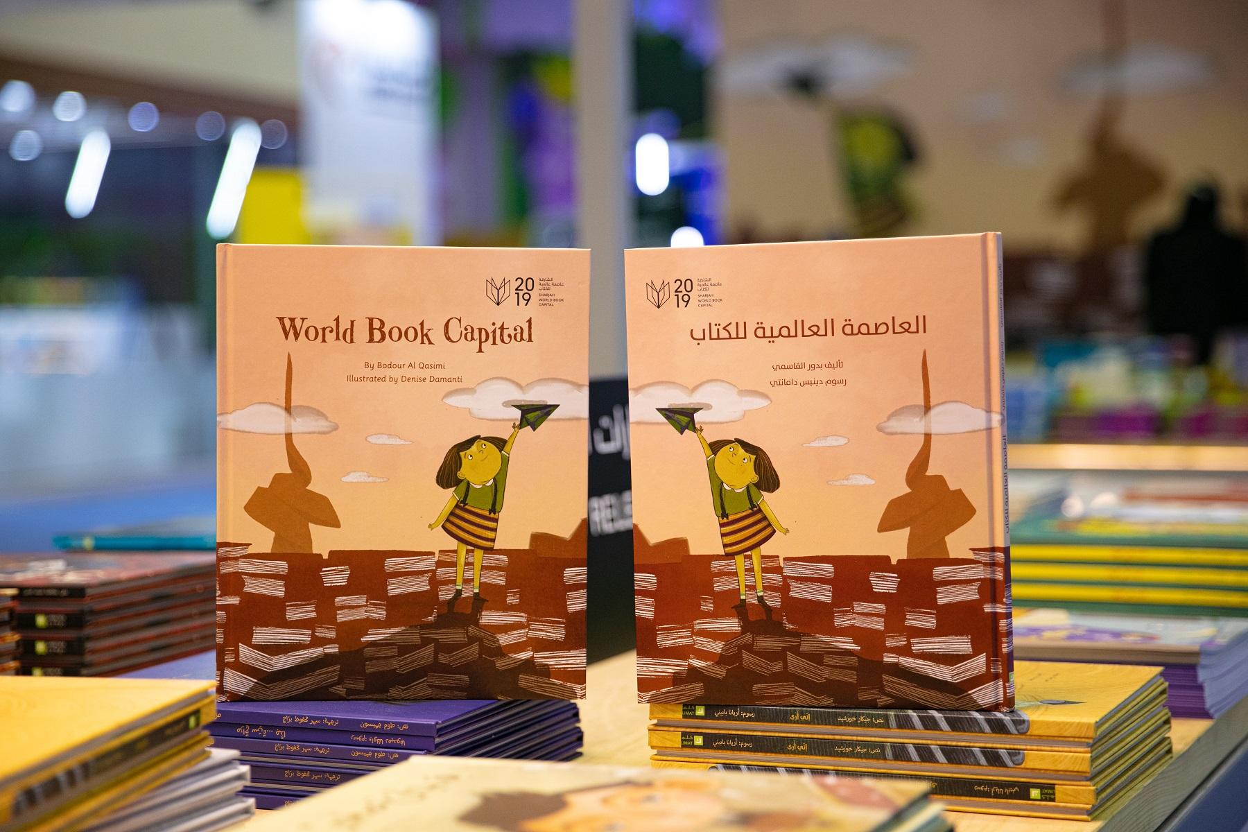 """بدور القاسمي تُطلق كتاب """"العاصمة العالمية للكتاب"""" في الشارقة القرائي للطفل 12"""