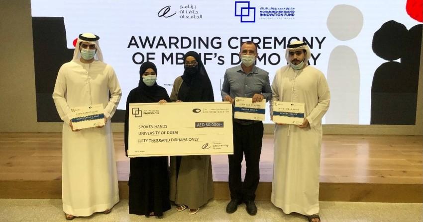 تحقيق فريقين من طلاب كلية الهندسة في جامعة دبي بمراكز متقدّمة