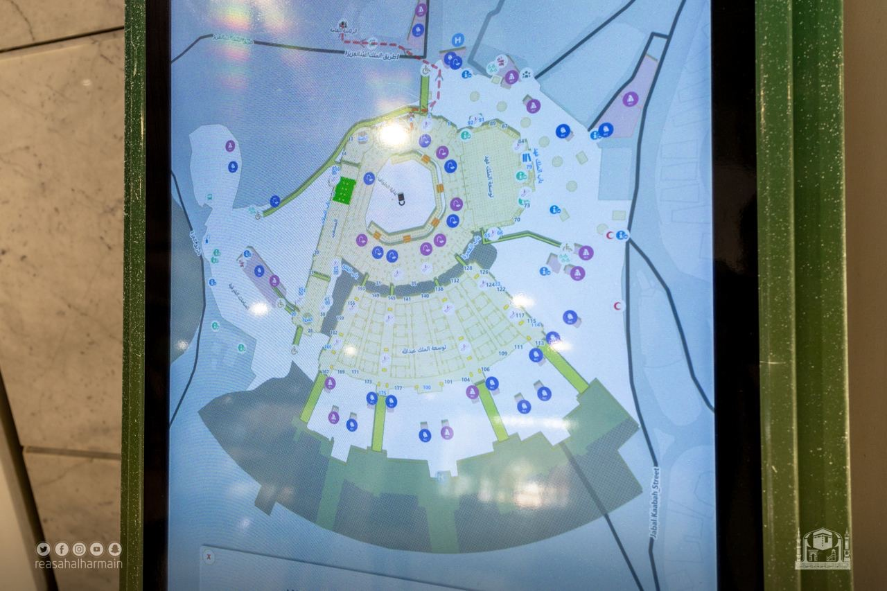 الشاشة التفاعلية الخاصة بعرض الخرائط