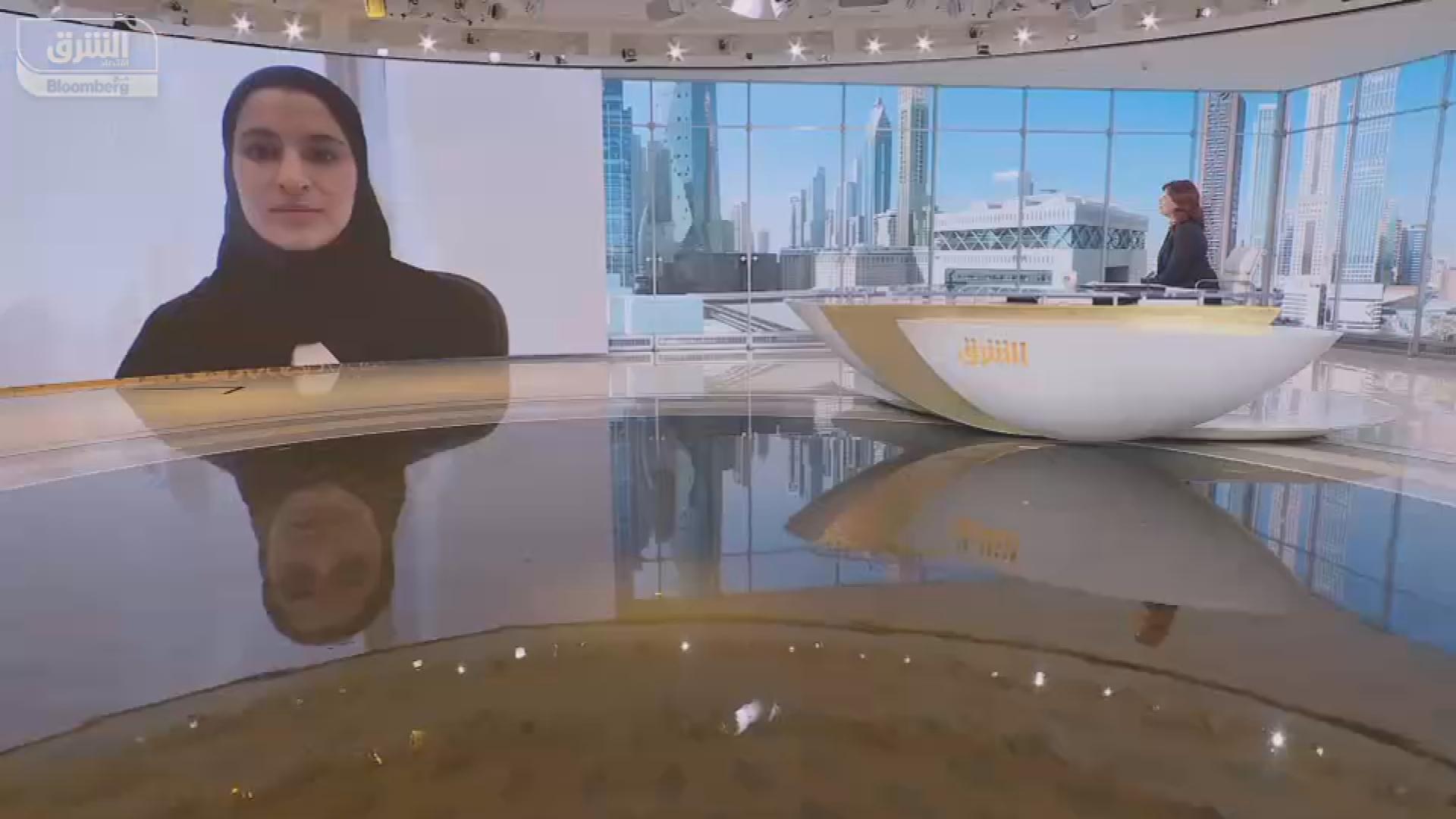 سارة بنت يوسف الأميري في البرنامج