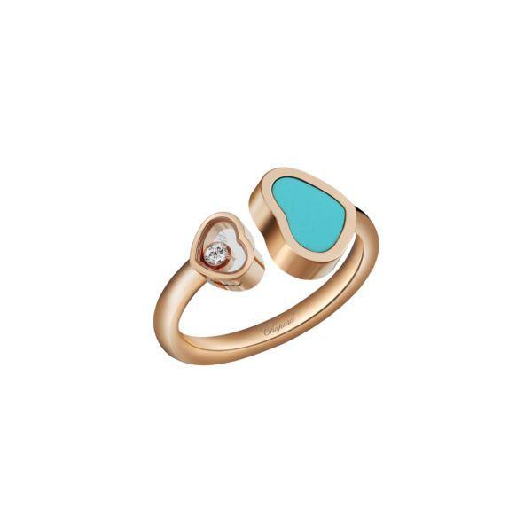 خاتم القلوب السعيدة من دار شوبارد «Chopard»