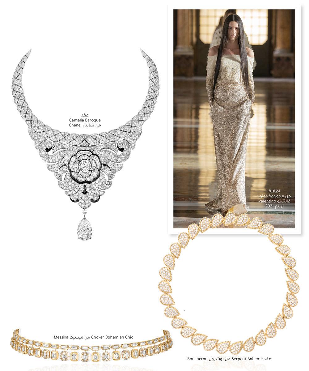 Luxurious Necklaces