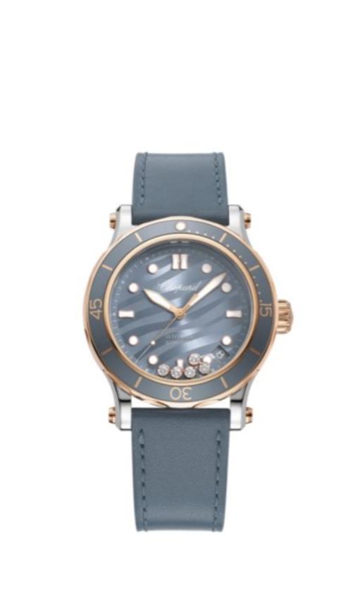 ساعة Happy Ocean من شوبارد Chopard