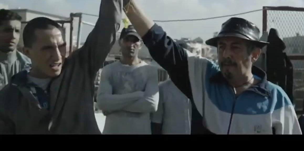 صورة من فيلم اللكمة
