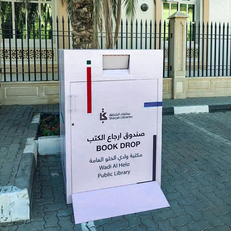 توزع صناديق الإرجاع أمام 5 من مكتبات الشارقة العامة