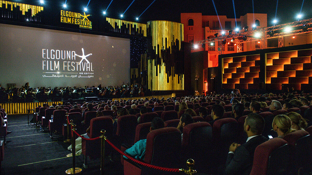 جانب من حفل مهرجان الجونة السينمائي.jpg