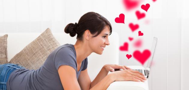 كلمات حب للزوج أرسليها له قبل النوم مجلة سيدتي