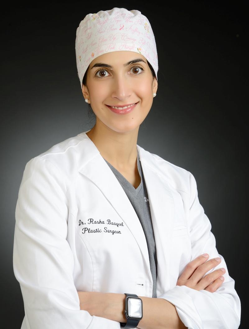 الدكتورة رشا حسن باعقيل