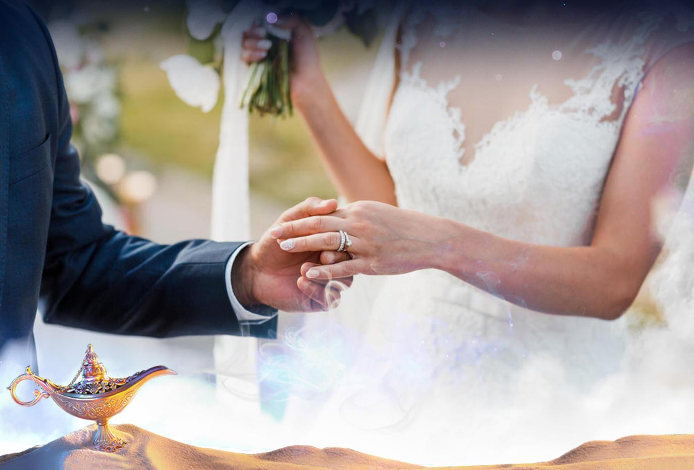 العرس في المنام